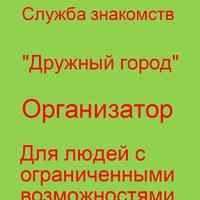 Фотография Макса Меньшикова ВКонтакте