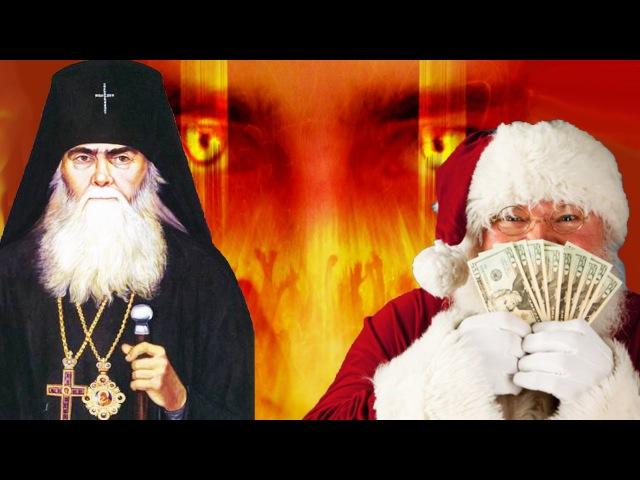 В преддверии антихриста всем необходимо предостеречься Архиепископ Аверкий