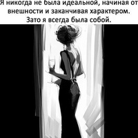 Светлана Яцук