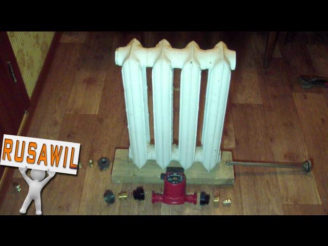 Автономное отопление своими руками Экономный котел из батареи для теплого пола
