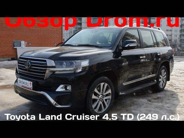 Toyota Land Cruiser 2017 4 5 TD 249 л с 4WD AT Executive Black видеообзор
