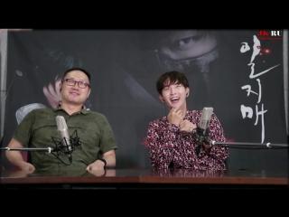 이준기 Collection _ Iljimae комментарии 2(CUT)
