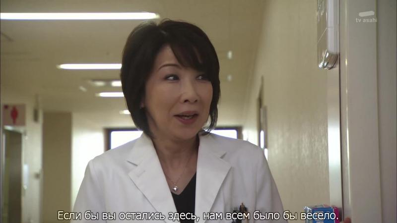 2013   Блестящий врач 2 сезон   DOCTORS Saikyou no Meii 2 - 09 09 Субтитры