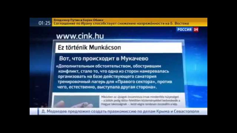 УГРОЗА Европейские СМИ если Киев не обуздает Правый сектор он лишится поддержки Запада