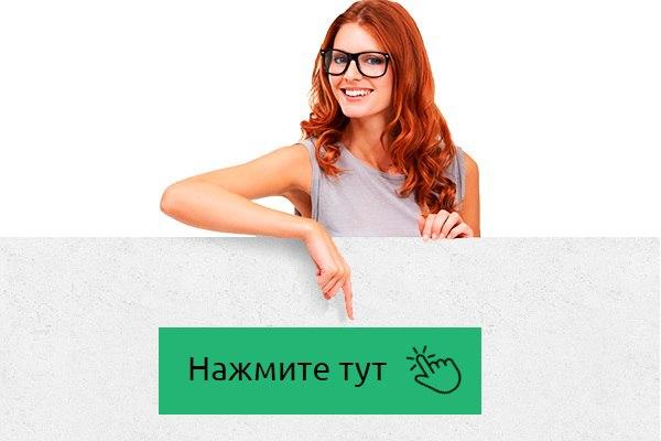 vaminfa.ru/wiki-rastyazhki.html