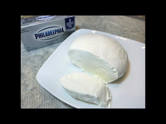 Сыр ФИЛАДЕЛЬФИЯ по-домашнему. По вкусу Самый Лучший. Cream Cheese Philadelphia.