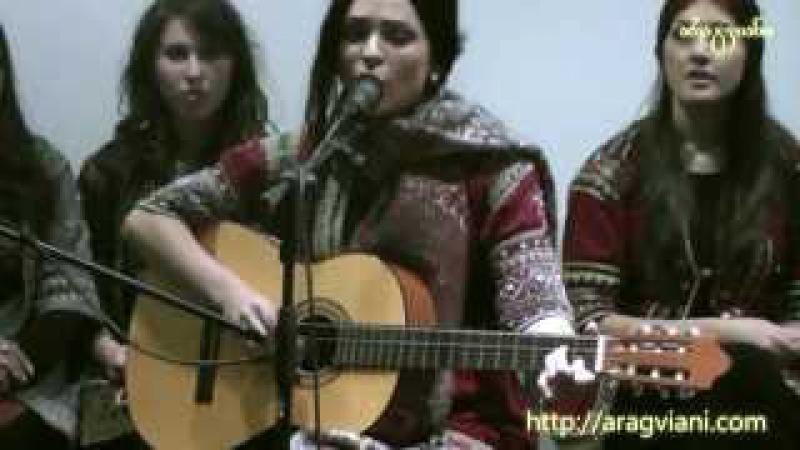 Nina Basharuli Is vaji ნინა ბაშარული ის ვაჟი