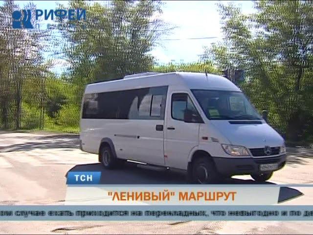 Ленивый маршрут пермяки жалуются на 150 й автобус до Краснокамска