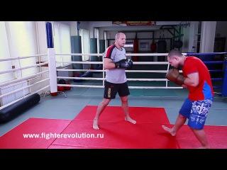Фёдор Емельяненко - Урок 6  Комбинации (руки, руки и ноги) Fedor Emelyanenko lessons HD