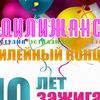 """Студия эстрадного вокала """"ДИЛИЖАНС"""" г.Брянск"""