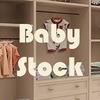 Baby Stock - Аутлет детской одежды
