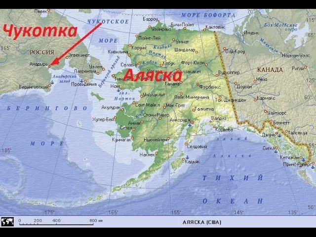 Аляска:Последний Рубеж Аллах Сах часть 2
