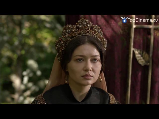 Великолепный век Империя Кесем 59 серия на русском языке