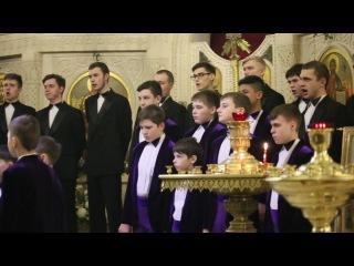 Владимирская капелла мальчиков и  юношей - Ой, то не вечер