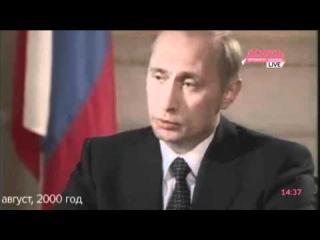 Самый трогательный сюжет про Путина