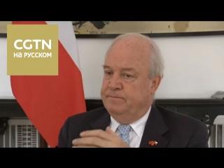Послы многих стран в Китае и официальные лица международных организаций пообщались с корреспондентами CGTN