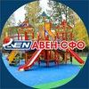 Авен-СФО (МАФЫ, Детские Площадки, Спортивное обо