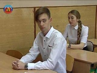 Выпускники одиннадцатых классов приступили к сдаче государственных экзаменов