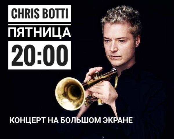 Is Chris Botti Gay
