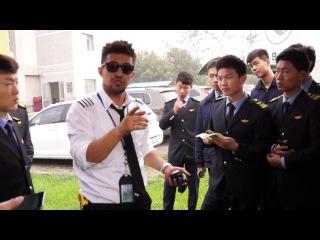 Инструктаж пилотов авиалиний в Китае/Airline Pilots Training in China