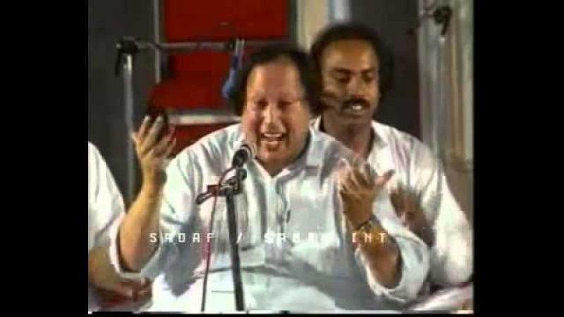 Nusrat Fateh Ali Khan live qawwal dama dam mast kalander