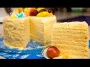 Очень вкусный торт Весенняя нежность - Я - ТОРТодел!