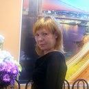 Фотоальбом Ольги Зимиревой