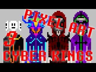 CYBER KINGS|ВСЕ ПЕРСОНАЖИ|PIXEL ART|BU IGNIS