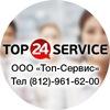 "Единый центр  ООО ""Топ-Сервис24"""