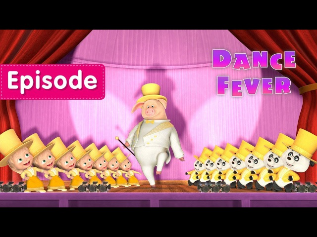 Masha and The Bear Dance Fever 💃🕺 Episode 46