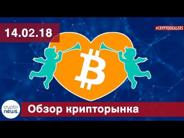 В Киеве будут стричь за BTC Карбованец на Android Remme досрочно завершает ICO Первый кран NEM