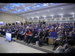 Итоговое пленарное заседание Общественной палаты Российской Федерации