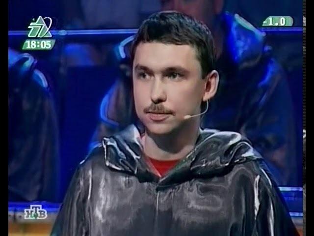 Своя игра Северов Химченко Прохоров 26 11 2005