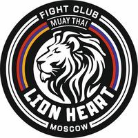 Бойцовский клуб лион в москве
