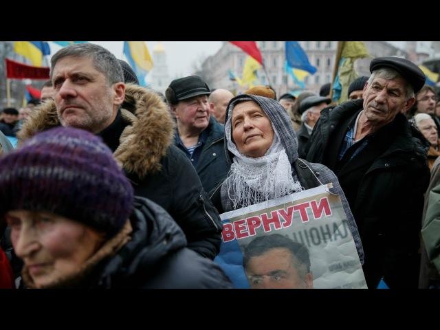У Кіеве прайшла акцыя пратэсту прыхільнікаў Саакашвілі В Киеве прошла акция сторонников Саакашвили Белсат