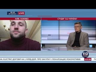 """Александр Антонюк и Алексей Якубин в эфире """"112 Украина"""","""