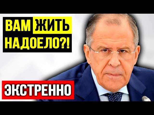 Срочно Российские ПВО в Хмеймиме отбили НОВУЮ атаку американских ДРОНОВ Обсуждение