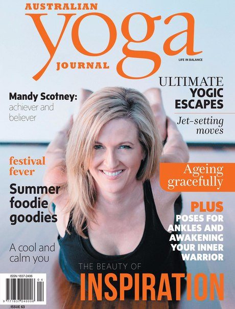 Australian Yoga Journal 2017