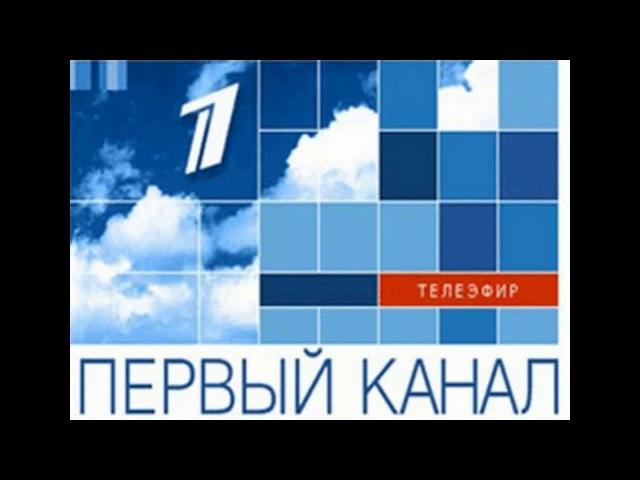 Краудфандинг в России Новости 1канал