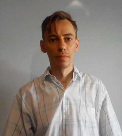 Ростислав Нарижняк