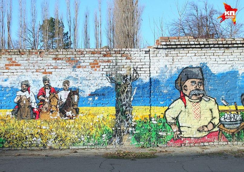 Граффити Краснодара, изображение №3