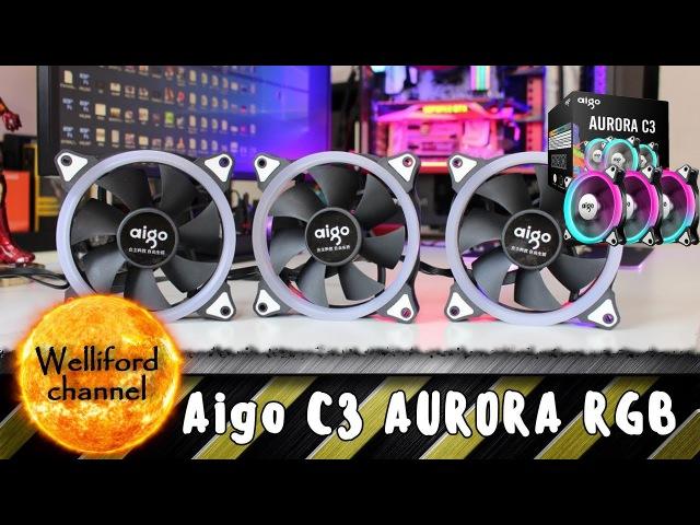 Обзор Aigo C3 Вентиляторы RGB для ПК