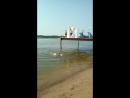 Айс пляж