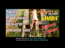 Sheer Pantyhose in warm Autumn Sun - Photoshooting with Samira