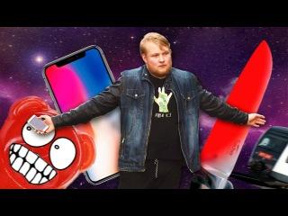IPhone 8 та IPhone X проти розпеченого ножа, Валєри та розуму - нашо це дивитись?! Тренди, ...