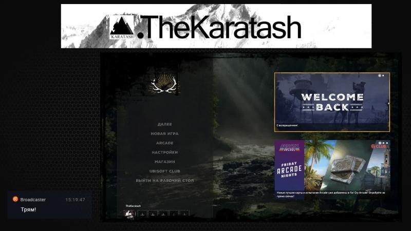 Финализируем Иакова Far Cry 5 Karatash