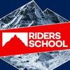 Riders School