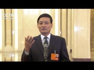 """Инициатива """"Пояс и путь"""" и борьба с бедностью стали главными темами на пресс-конференции в рамках """"Двух сессий"""" в Пекине"""