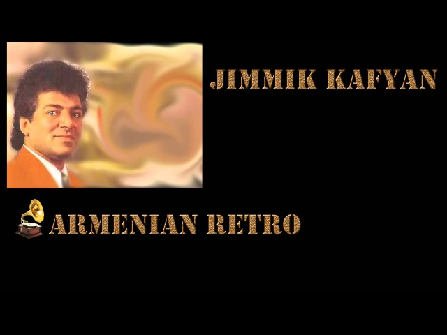 Jimmik Kafyan Patuhand Bac Ara 1994 Armenian Retro