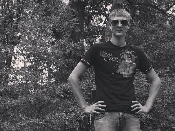 случись фотография владислава бондаренко вставленными